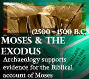 MOSES & THE EXODUS [1600-1400 BC]