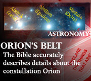 ASTRONOMY – ORION'S BELT