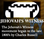 Pseudo Christianity – Jehovah's Witness