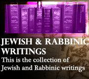JEWISH AND RABBINIC WRITINGS
